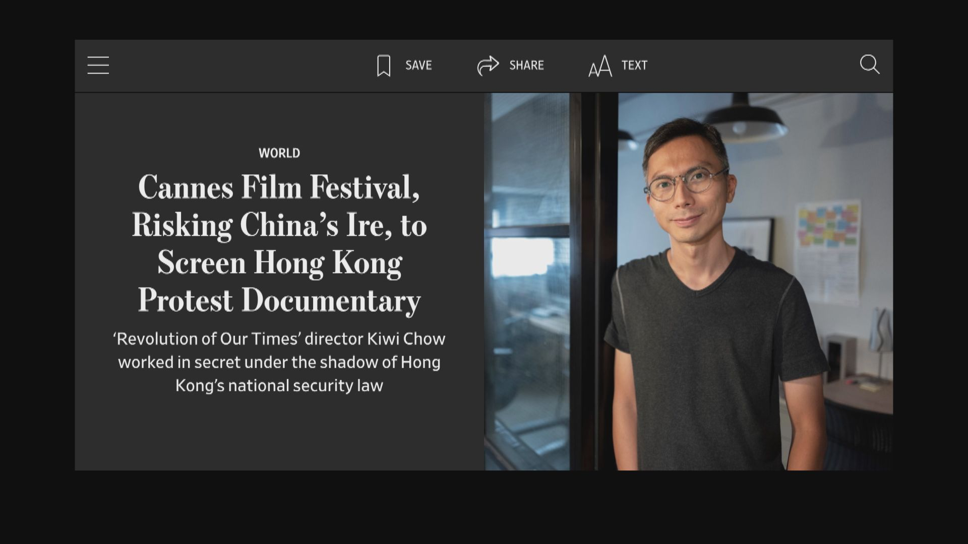 康城影展將放映反修例紀錄片 導演:堅持公開身份因不想屈服於恐懼