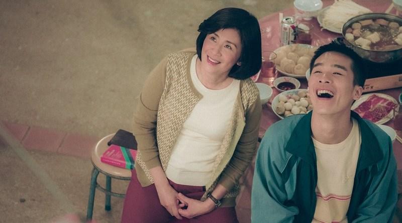 影評 —《媽媽的神奇小子》沒有蘇媽 沒有今天的蘇樺偉