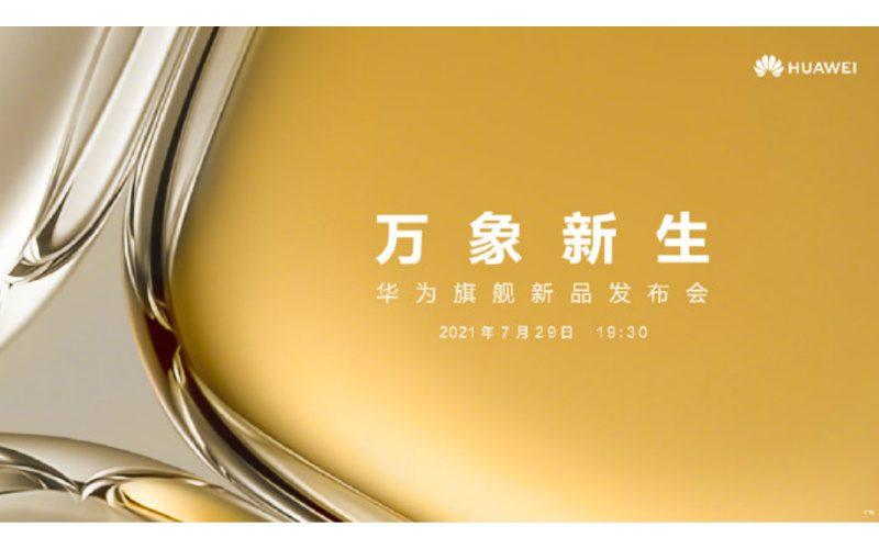 終於要來!HUAWEI 宣佈 P50 系列將於7月29日發佈