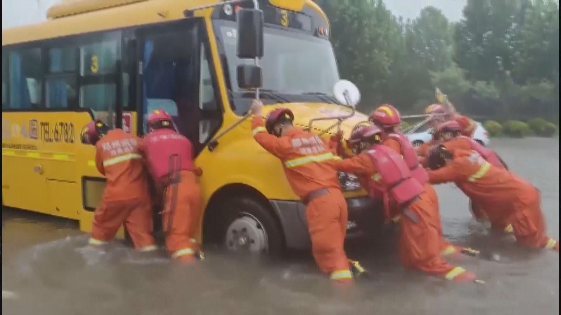 河南暴雨成災 習近平批示要迅速組織力量防汛救災
