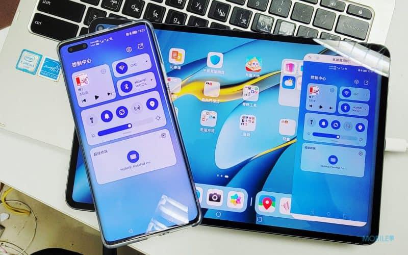功能比上代更強大,HUAWEI MatePad Pro 2021有幾好用?