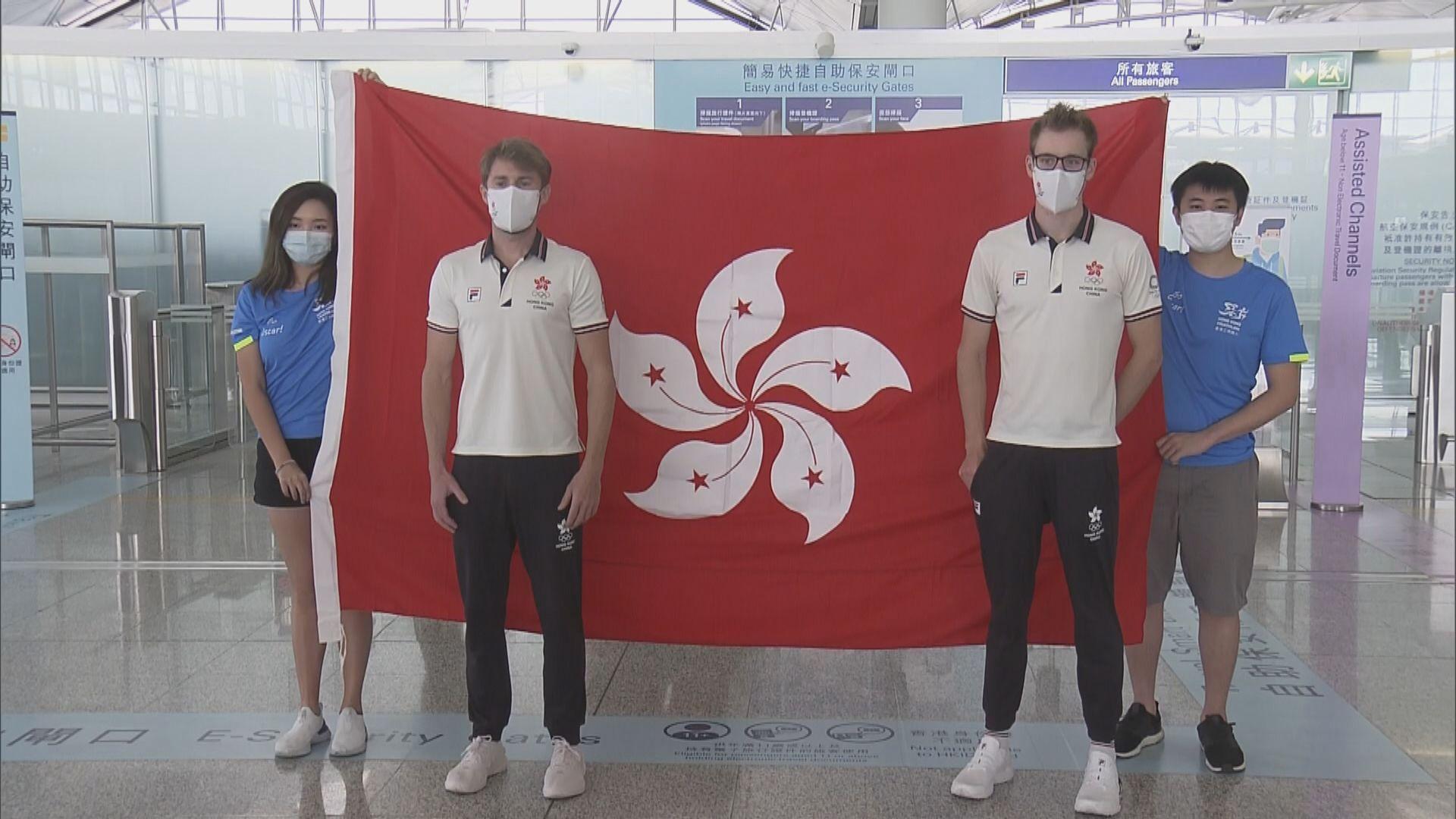 香港三項鐵人隊代表團出發前往東京