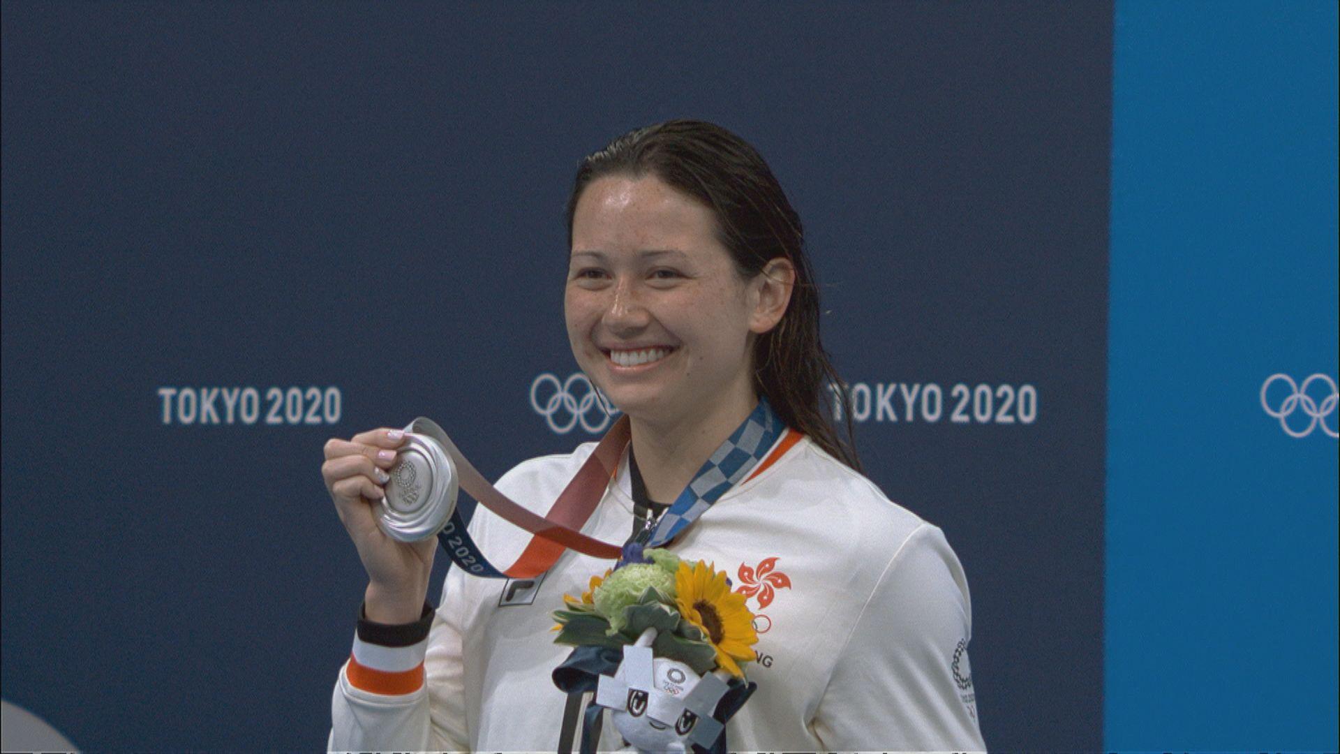 【港隊再創佳績】何詩蓓女子200米自由泳摘銀 同時打破亞洲紀錄