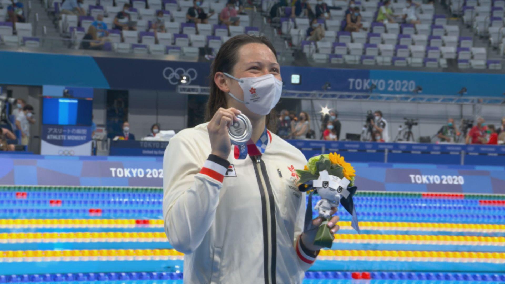 女子200米自由泳歷史性摘銀 何詩蓓:盼啟發運動員不要放棄