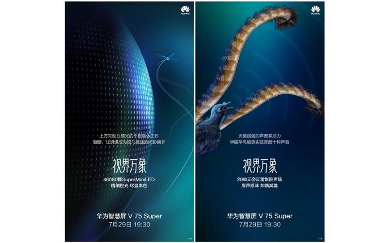 首款 mini LED 智慧屏幕!HUAWEI V75 Super 將於7月29日發布!