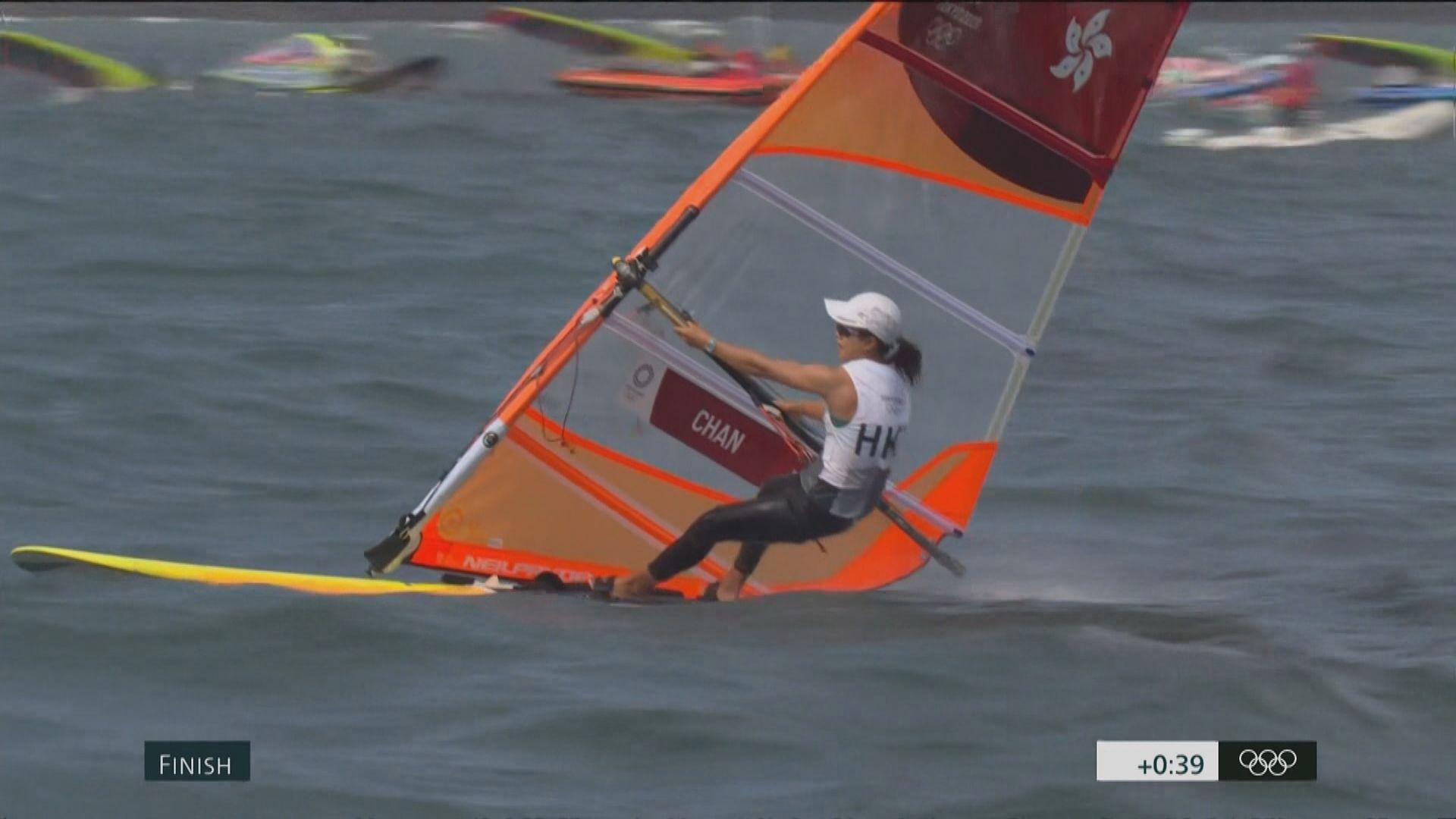 女子滑浪風帆 港隊陳晞文躋身獎牌賽
