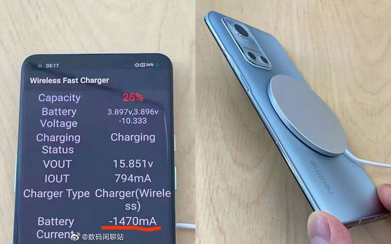 充電器更薄、功率更穩定,realme MagDart 測試影片流出