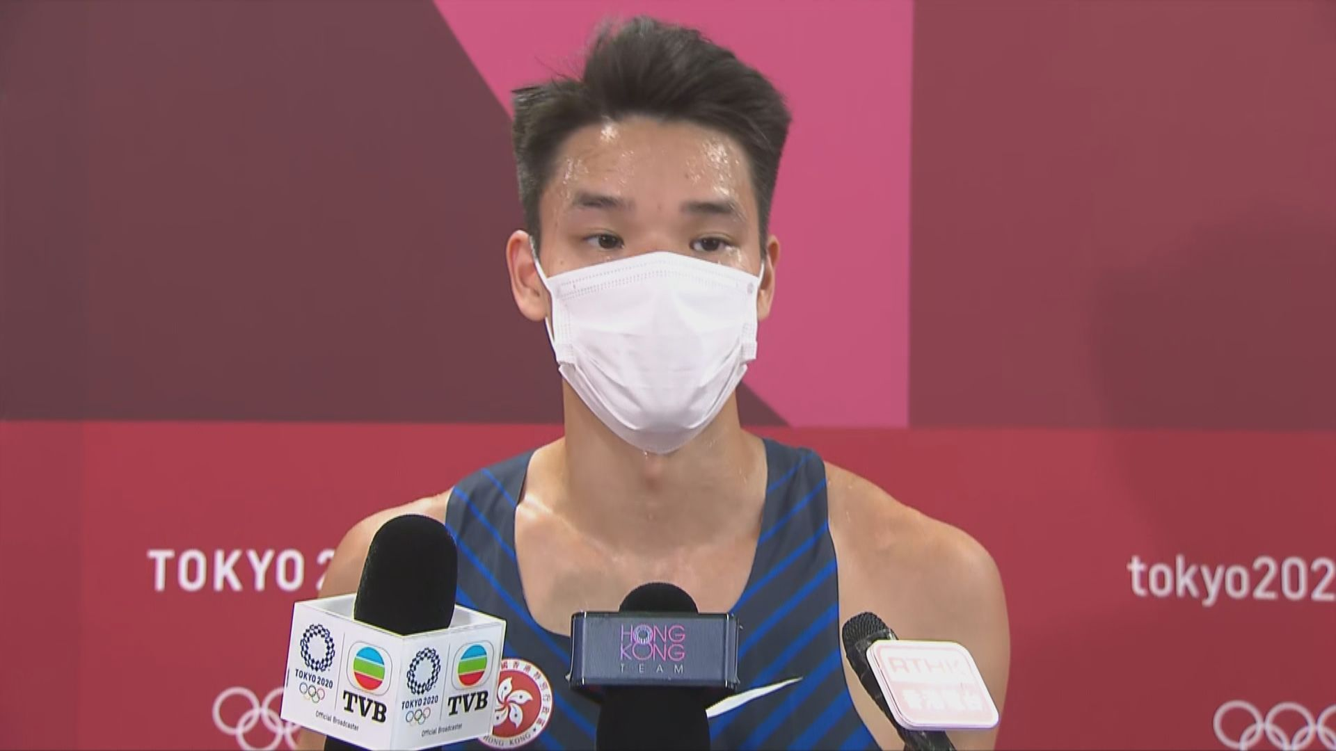 奧運110米欄 陳仲泓初賽出局