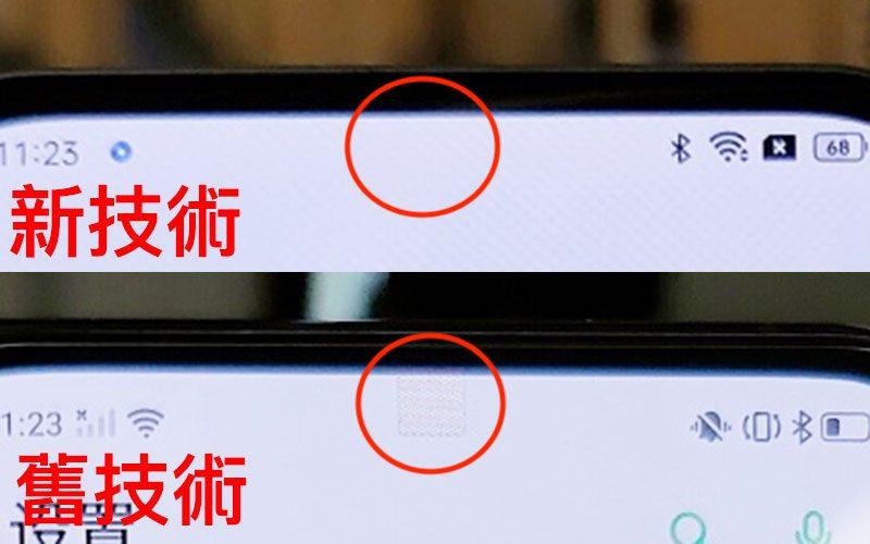 確保 400ppi 密度,更精準獨立像素驅動,OPPO 展示屏下前鏡顯示技術