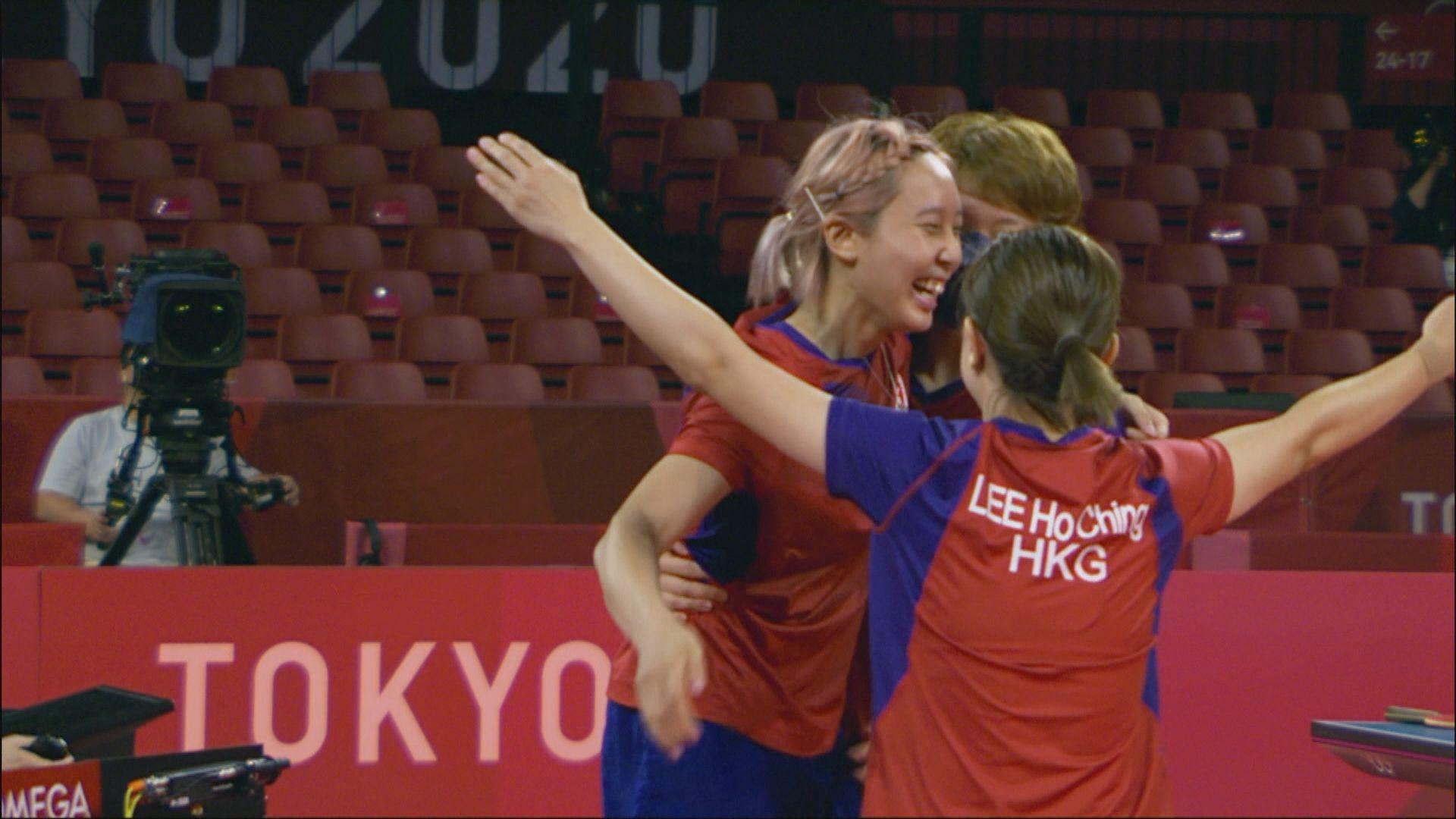 港隊乒乓球女團擊敗德國奪得銅牌