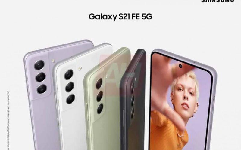 配備 S888 處理器,SAMSUNG Galaxy S21 FE 5G 獲得藍牙 SIG 認證!