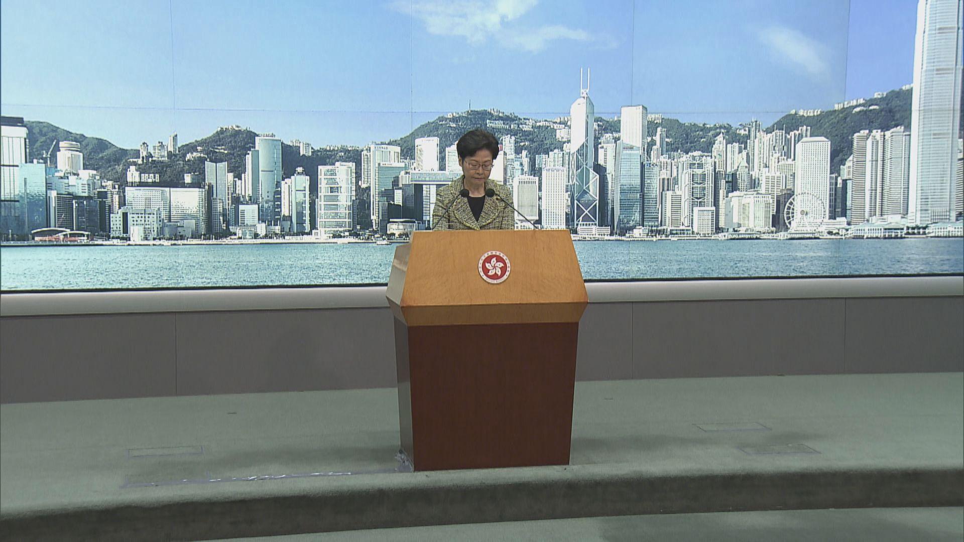 林鄭:觸碰國安法紅線團體 解散乃唯一選擇