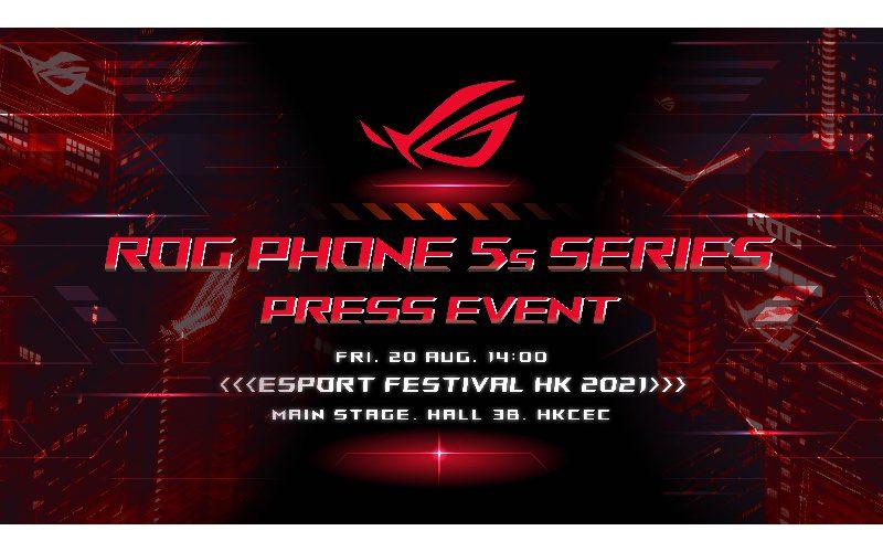 改用 S888+ 處理器,ASUS ROG Phone 5s 將於週五發佈!