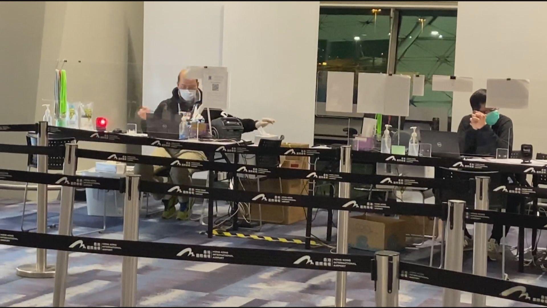 【即日焦點】機場員工確診帶變種病毒 料因接觸轉機乘客感染;阿富汗恐成恐怖組織溫床 專家:塔利班難完全停止支持東伊運