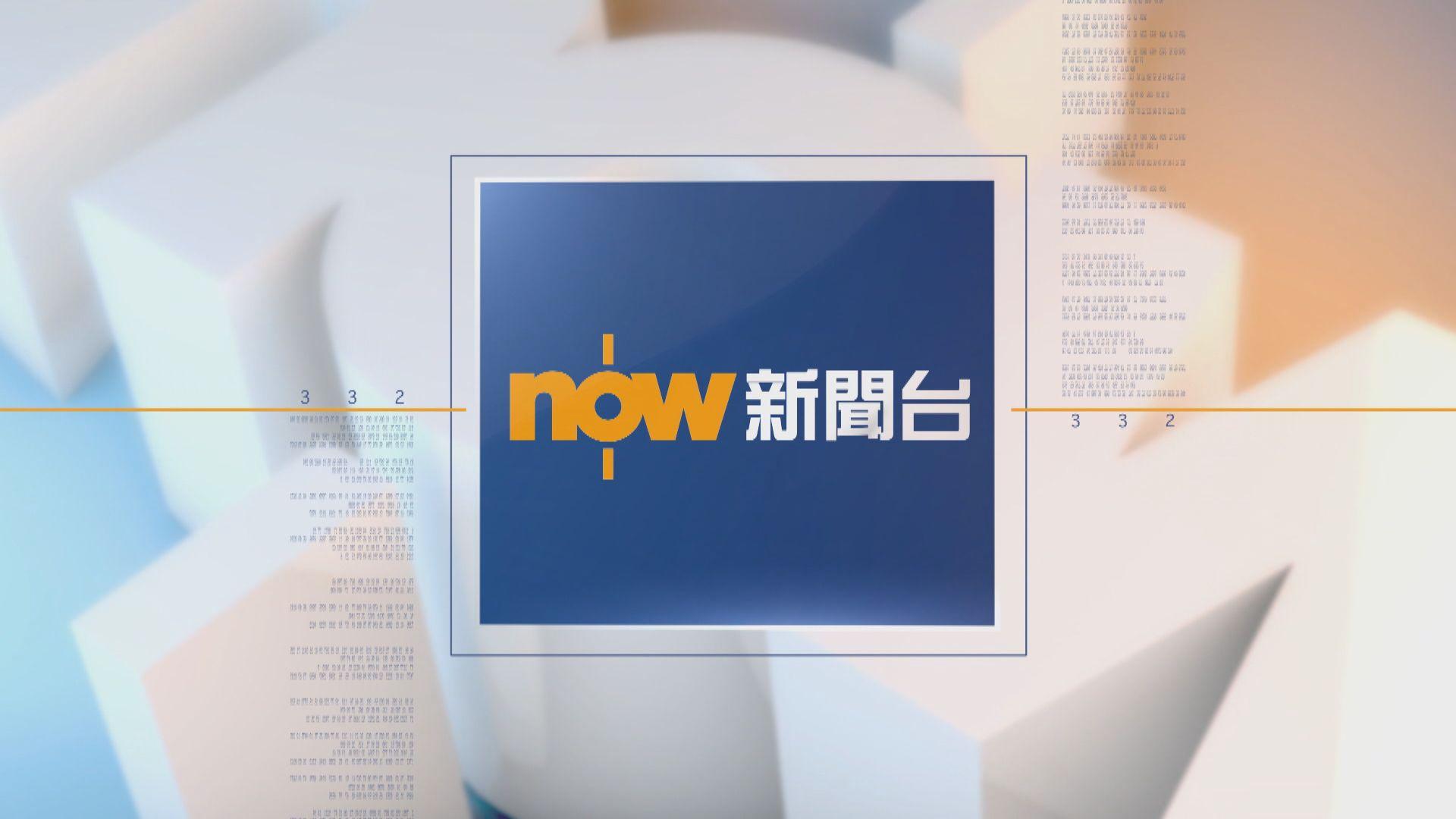 【招聘啟事】Now新聞台誠聘多個職位