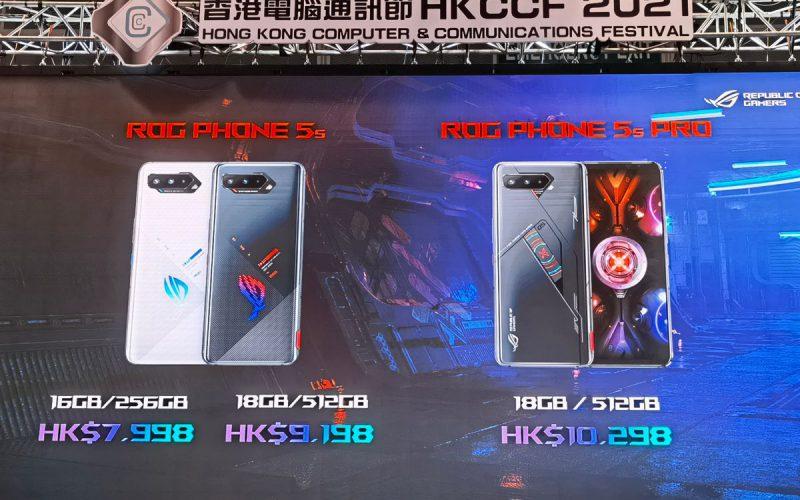 S888+ 電競機皇開價8千有找,ASUS ROG Phone 5s 及 5s Pro 發佈!