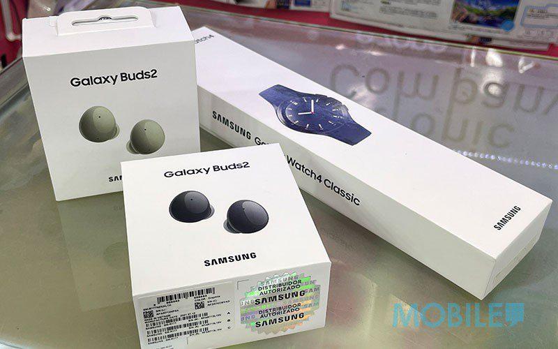 【水貨行情】唔止 Z 系摺屏機,Galaxy Buds 2、Watch 4 Classic 都搶先到港