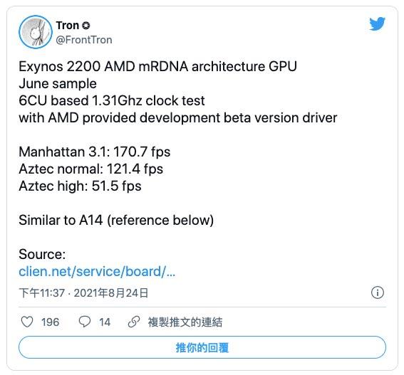 Samsung Exynos 2200 芯片跑分曝光,AMD GPU 性能超越 A14 Bionic