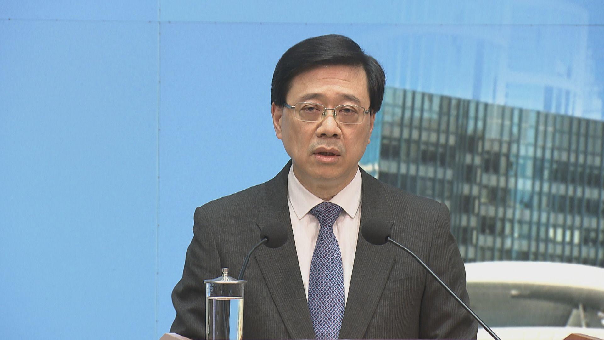 資審會裁定鄭松泰不符合選委資格 同時喪失議員資格
