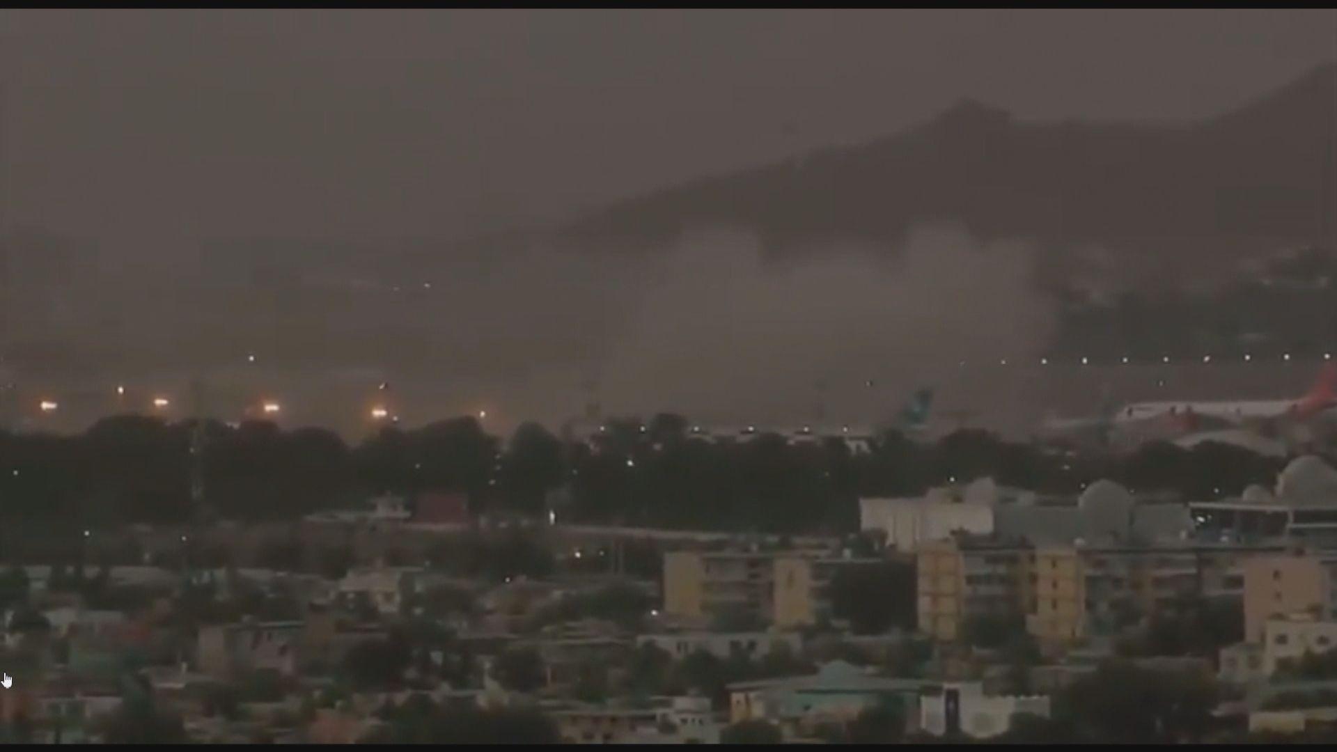 喀布爾機場襲擊逾70死包括13名美軍 拜登誓言要襲擊者付出代價