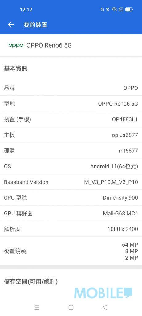 ▲在規格效能上,OPPO Reno6 5G 配備 MTK 天璣900處理器,內建8GB RAM + 128GB ROM,電池容量為 4300mAh(支援65W快充)。