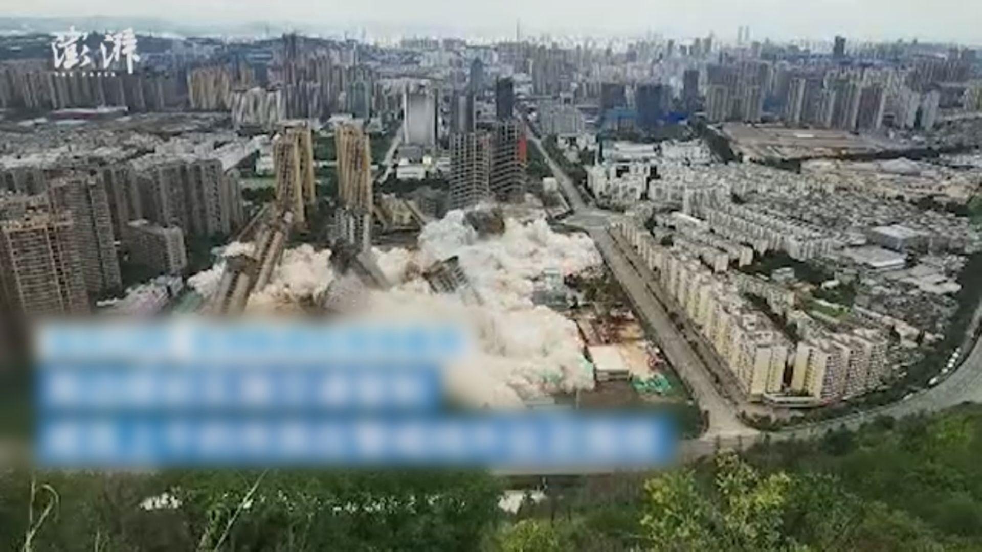 雲南昆明十五幢「爛尾樓」以爆破形式拆除