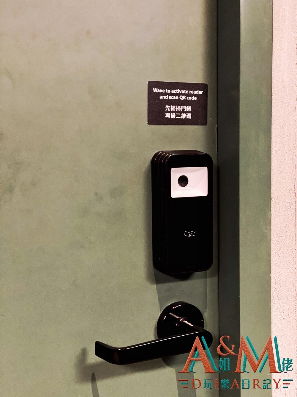 【香港Staycation】全新木系文青精品酒店 尖沙咀低調高質山林舍