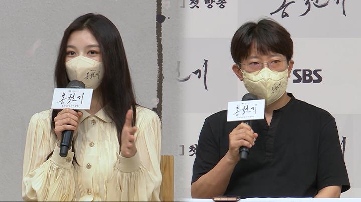 《紅天機》金裕貞與導演隔13年再合作 發佈會透露參演原因