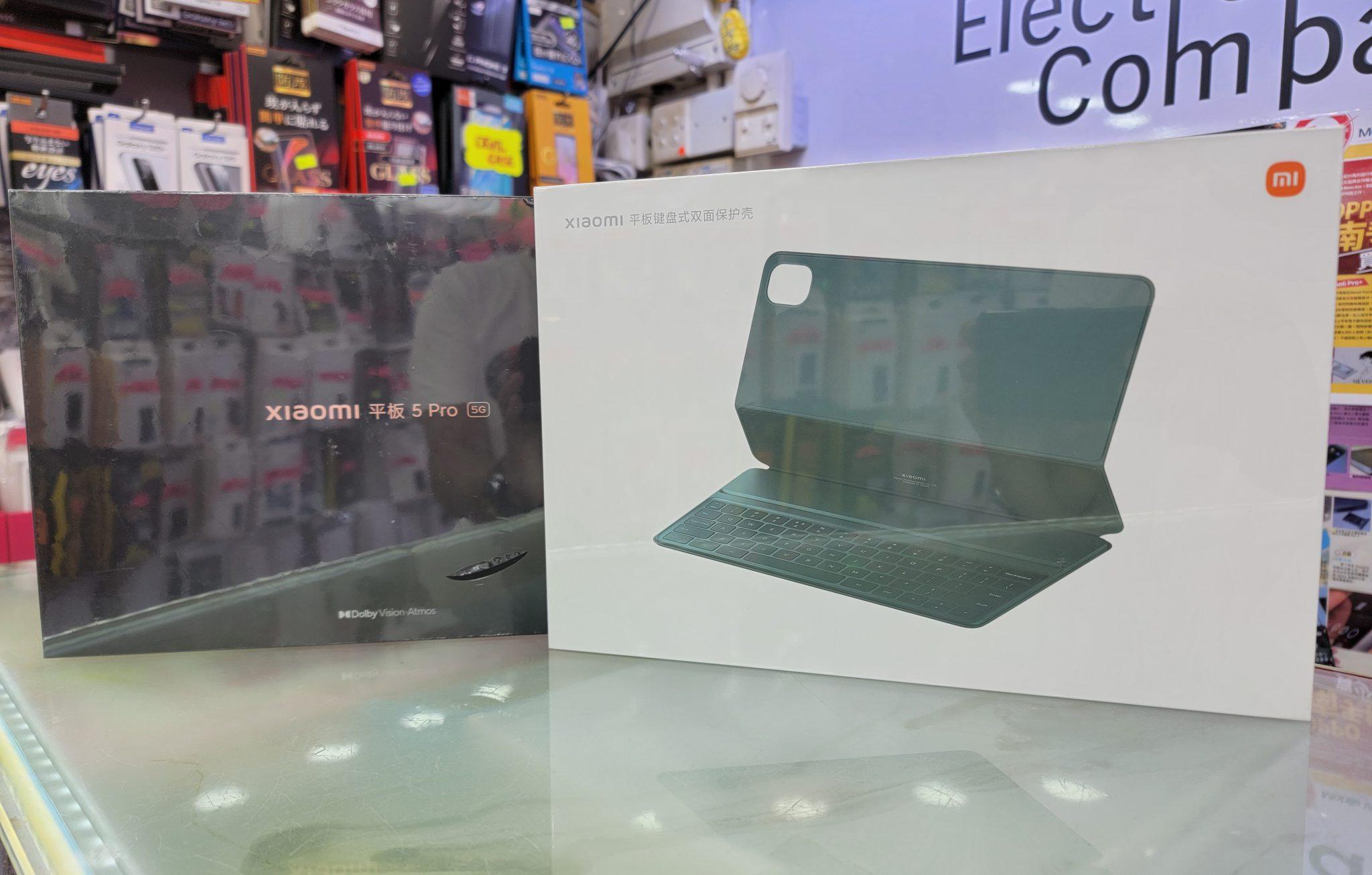 【水貨行情】有WiFi版及5G版,小米平板5 $2,700有交易!