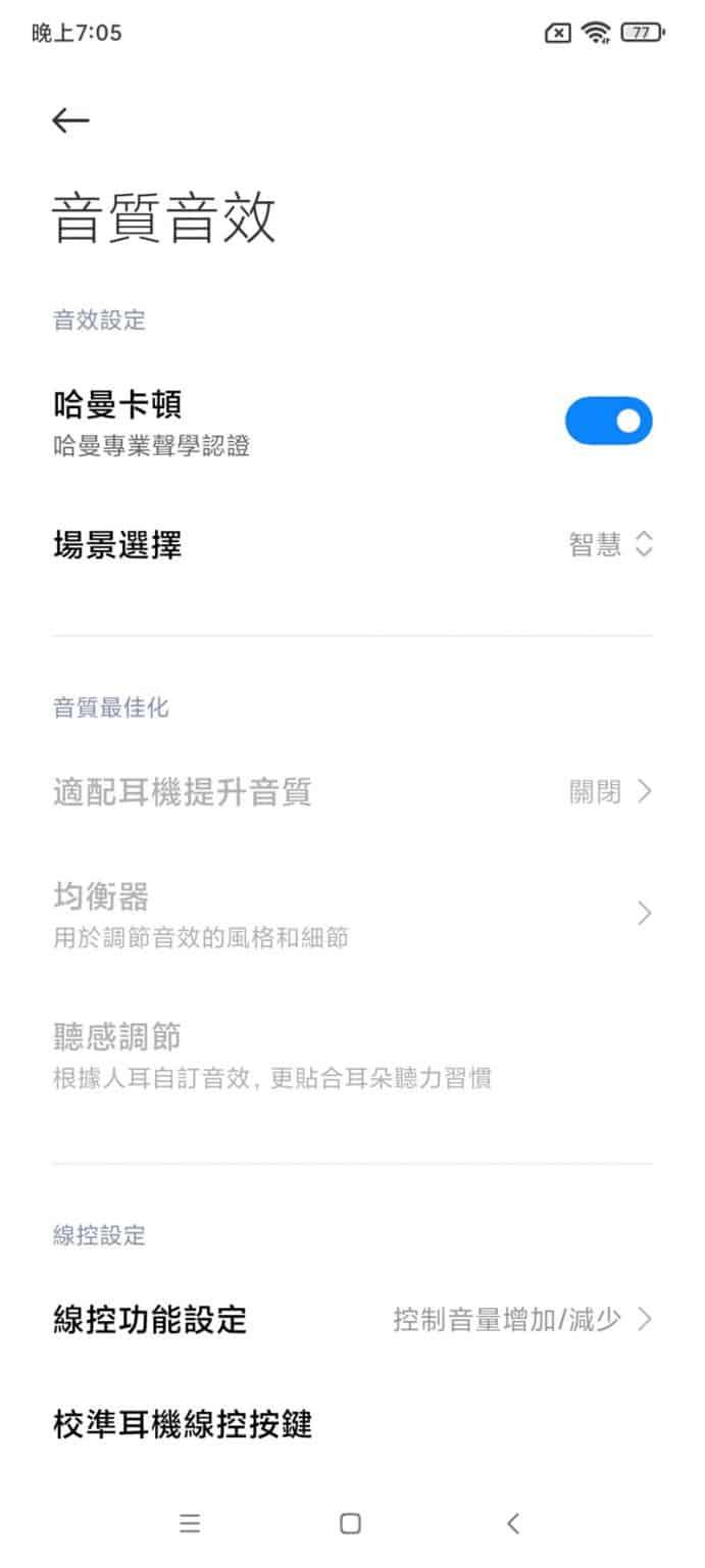 1 億像素 OIS 主鏡、CUP 真全屏,追平國行價 Xiaomi MIX4 開箱、試鏡頭/效能
