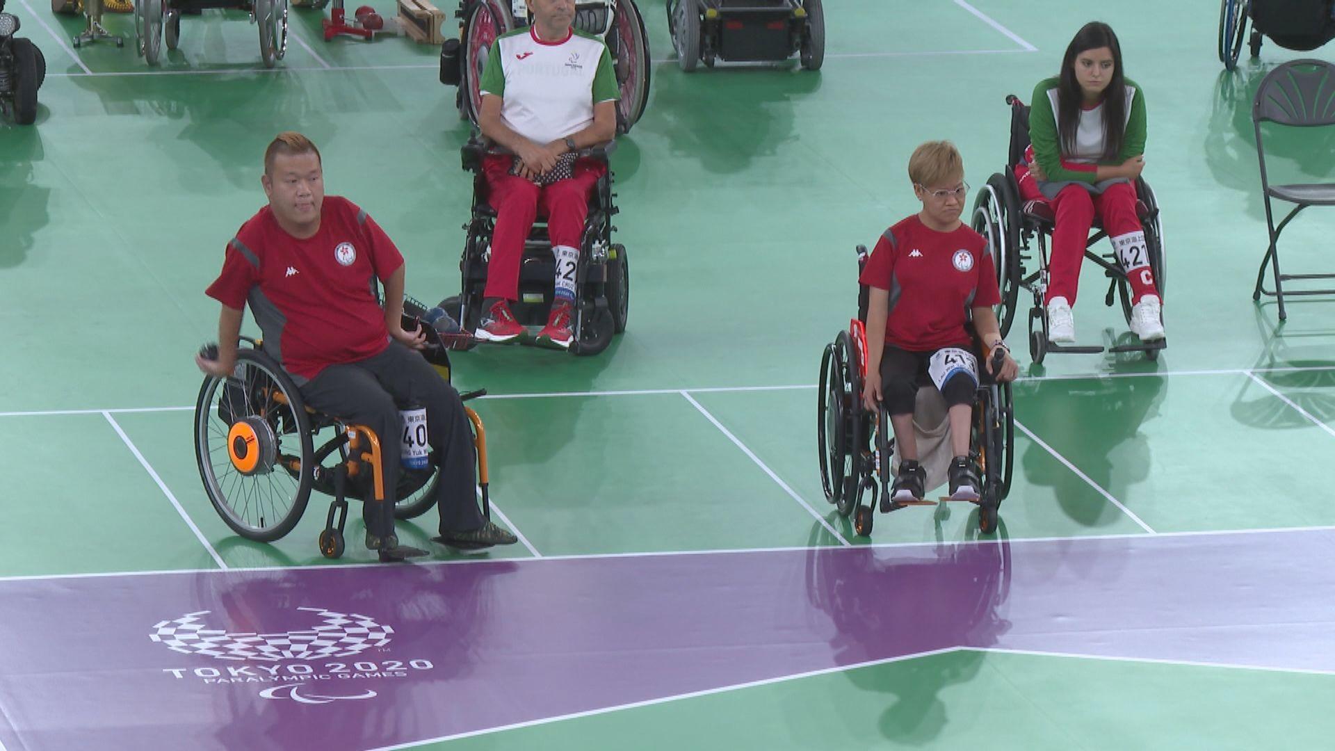 殘奧會 港隊硬地滾球BC4雙人賽得銀牌