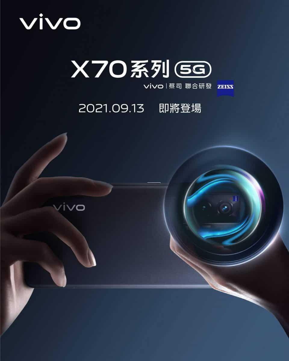 繼續有 ZEISS 鏡,vivo X70 系列將於9月13日在香港發佈!