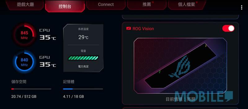 升級 Snapdragon 888+ 再加 RAM,港版 ROG Phone 5s Pro 開箱、試效能