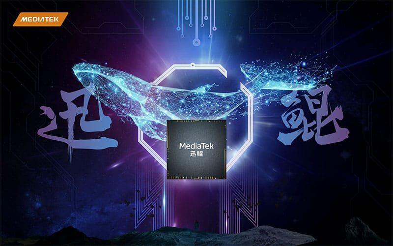 省電 5G、支援 120Hz 2K 芒,平板/筆電專用迅鯤 900T 晶片組發佈