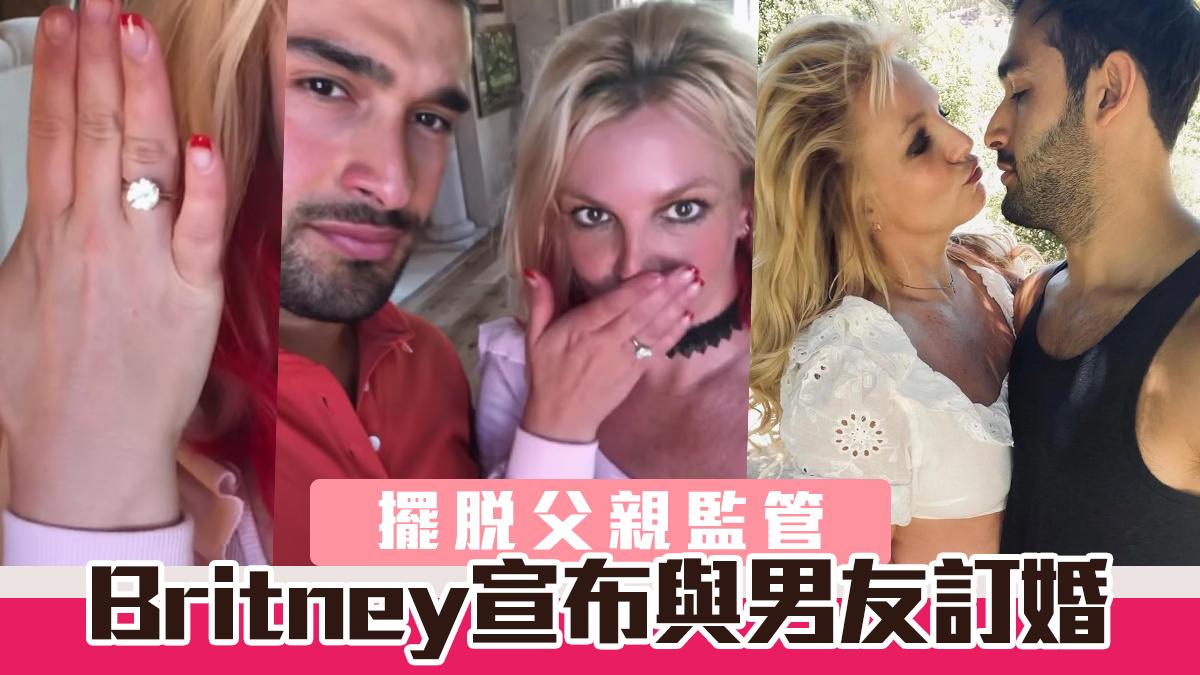 擺脫父親監管 Britney Spears晒巨鑽宣布與男友訂婚