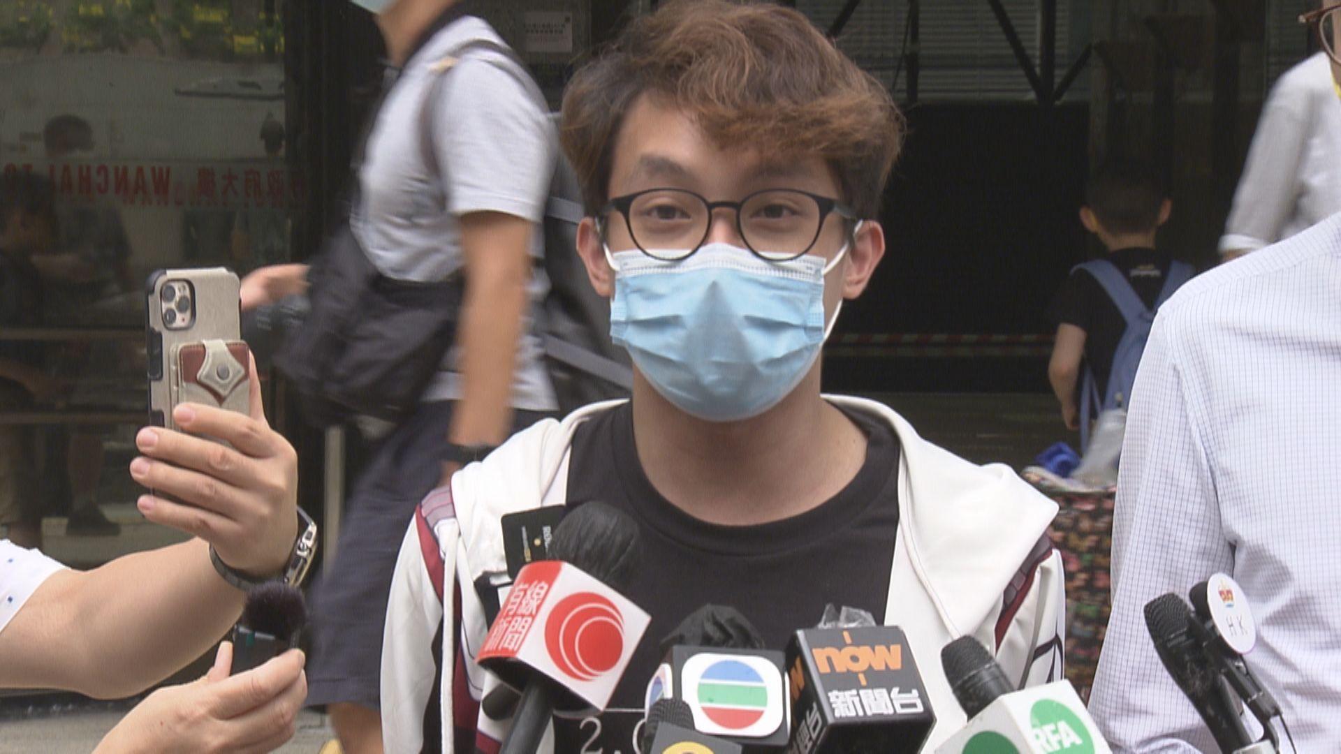 陳皓桓被控前年九月明知而參與未經批准集結 周五提堂