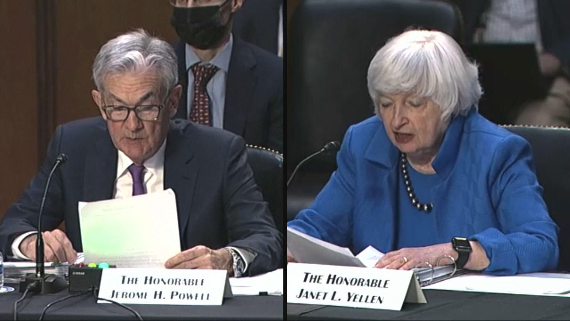 鮑威爾及耶倫均警告若不提高債務上限將造成災難性後果