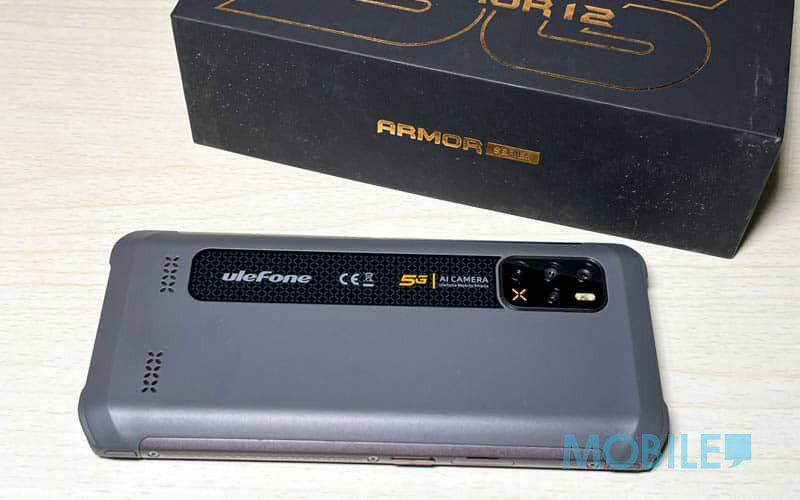 三千有找 Ulefone 三防孖寶,可揀 5G 或 13,200mAh 超大電池