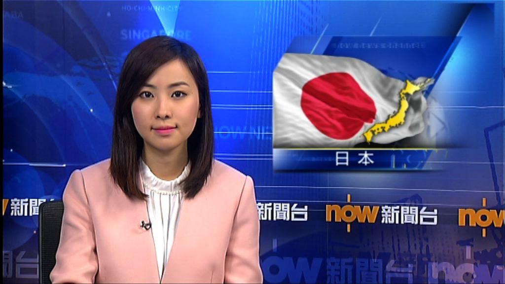 麻生太郎:日本堅守反對貨幣競爭性貶值承諾