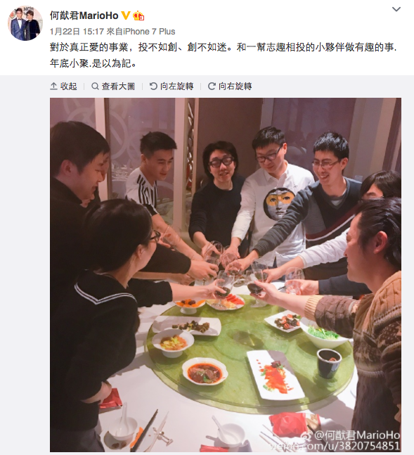 何猷君最近同朋友齊齊合夥做生意,常常要飛到上海。(微博截圖)