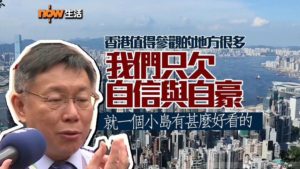〈生活發現〉讓台灣朋友不無聊-陳曉蕾