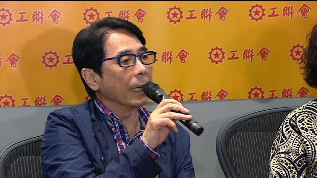 工聯會晤林鄭 支持重開政總東翼前空地