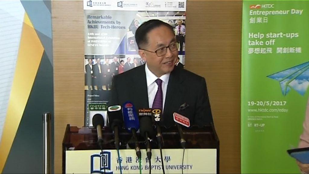 楊偉雄:勒索軟件沒影響政府電腦