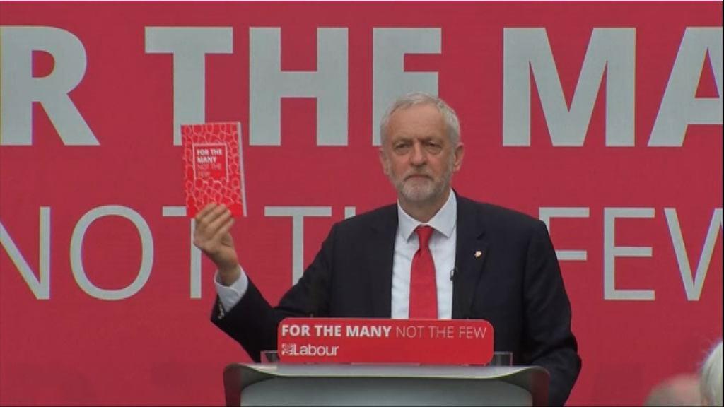 英國工黨黨魁郝爾彬承諾會重振英國經濟