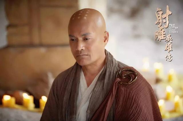 呂良偉則飾演南帝一燈大師。(網上圖片)