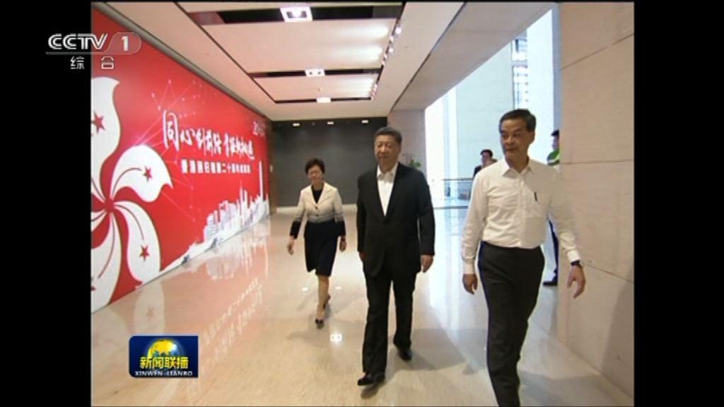 習近平參觀香港回歸展覽