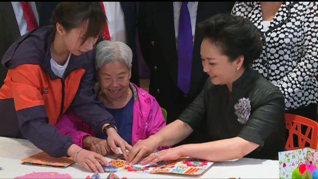 彭麗媛到訪安老院 與長者做手工藝
