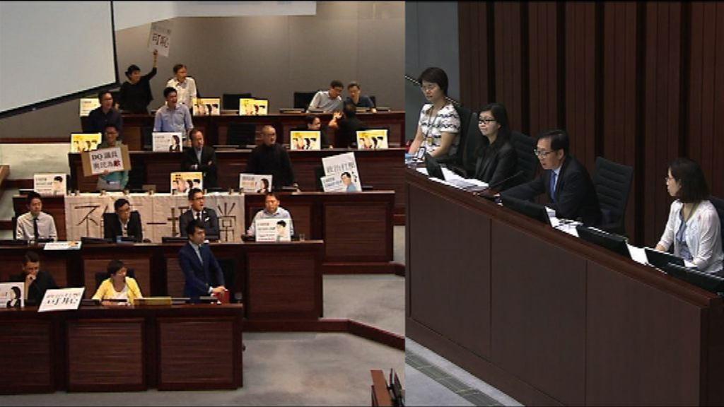 林鄭促議員通過財委會所有議程