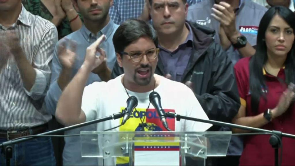 委內瑞拉反對派加強抗爭向總統施壓