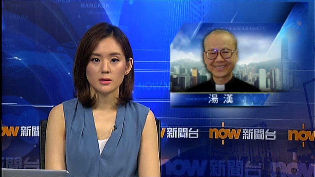 消息:楊鳴章接替湯漢任香港教區主教